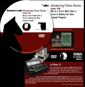 Vol.18 Beating Your Chess Computer Programs