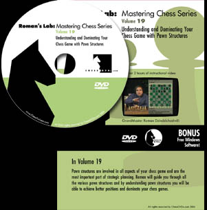 Vol.19 Dominating Your Chess Game with Pawn Structures