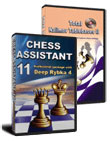 Chess Assistant 11 Mega + Deep Rybka 4 & Nalimov Tablebases