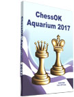 ChessOK Aquarium 2017 [DVD]