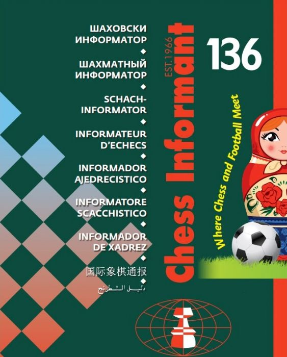 Chess Informant 136: Where Chess and Football Meet