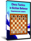 Chess Tactics in Sicilian Defense