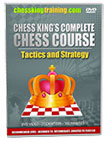 Complete Chess Course. Volume 2: Tactics and Strategy