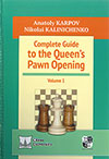 Complete Guide to the Queen's Pawn Opening 1