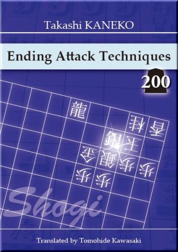 Ending Attack Techniques 200