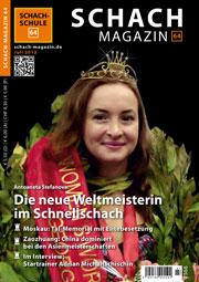 http://www.topschach.de/images/Schach-Magazin-64-Juli-2012.jpg
