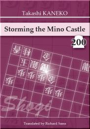 Storming the Mino Castle 200