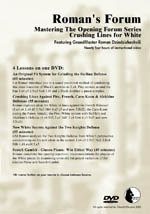 Vol.33 Crushing Lines for White