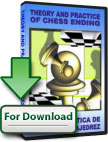 Theory and Practice of Chess Ending (Peshk@ interface) [↓]